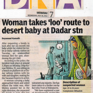 Woman takes 'loo' route to desert baby at Dadar stn - DNA
