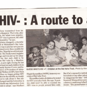 HIV+ to HIV- : A route to adoption - Express Newsline